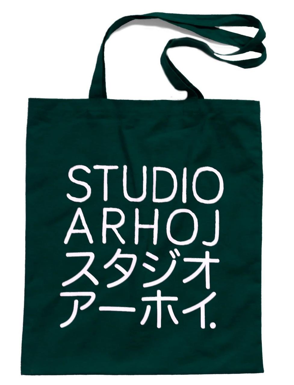Tote Bag Forest Green