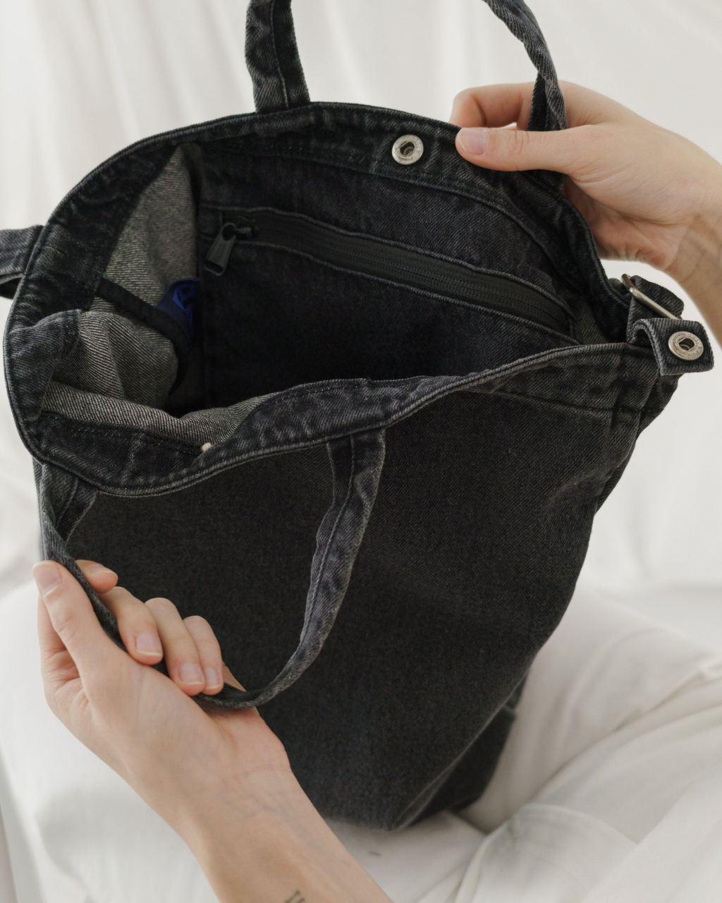 Duck Bag Washed Black Denim