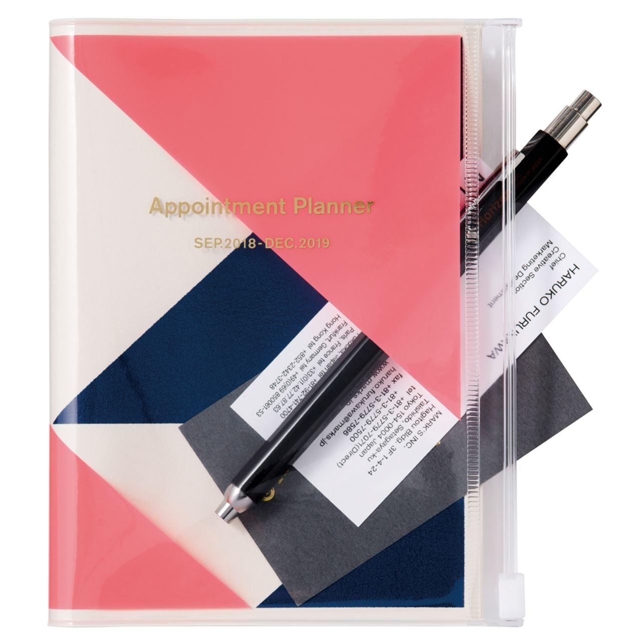 2019 Taschenkalender A6 Storage.it Black