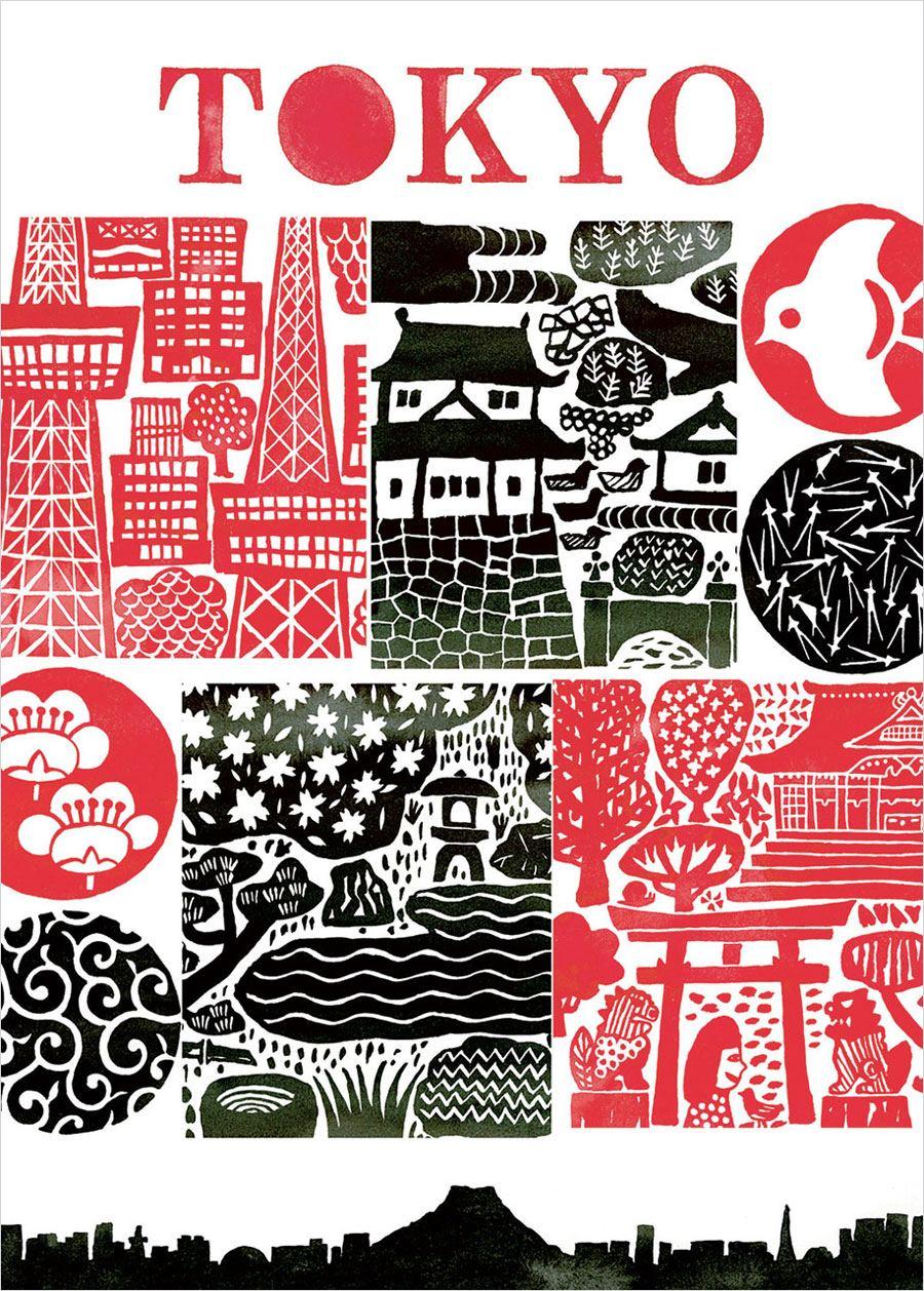 Tokyo Poster (50 x 70 cm)