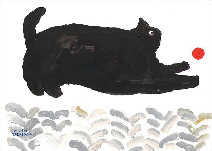 Playing Cat Poster