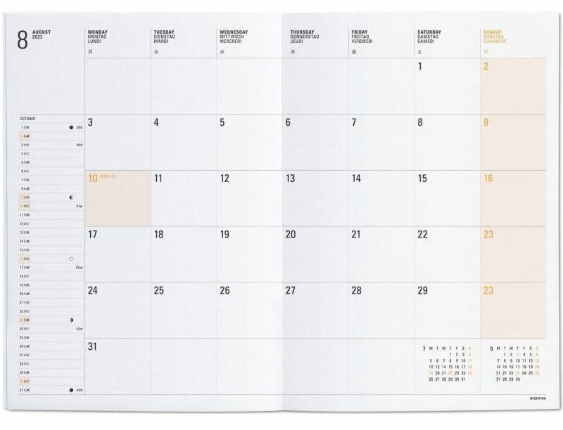 Iris 2022 Diary Ivory