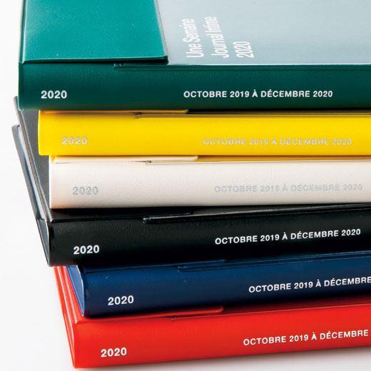Iris 2020 Diary Red A6